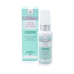 Ночной крем для жирной и проблемной кожи с салицилатами, 30 мл  (Kleona)