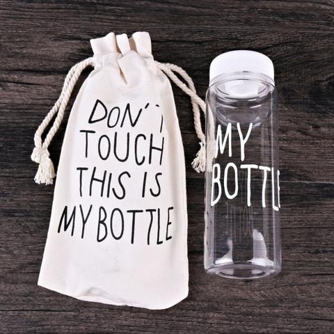 Бутылка для напитков My bottle (май ботл) с мешочком 500 мл Белая White