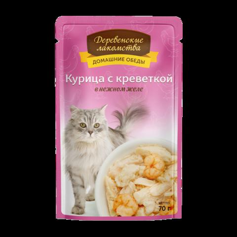 Деревенские лакомства Консервы для кошек с курицей и креветкой в нежном желе (пауч)