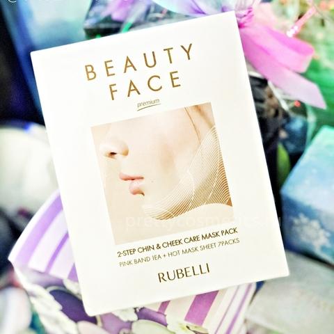 RUBELLI Набор масок для подтяжки контура лица Rubelli Beauty Face 7 масок и ремень для крепления