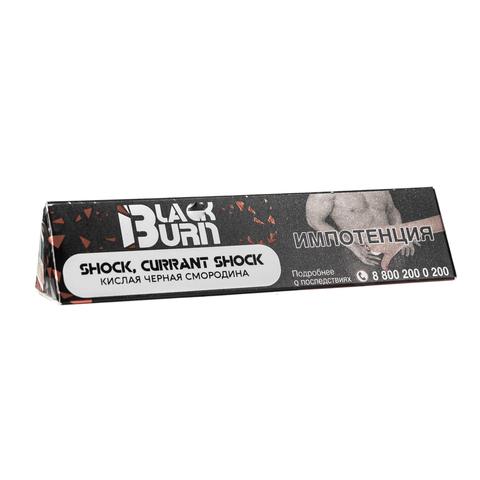 Табак Burn Black Currant Shock (Кислая Черная Смородина) 25 г