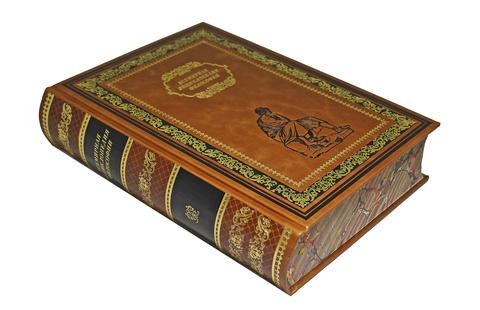 Подарочные энциклопедии