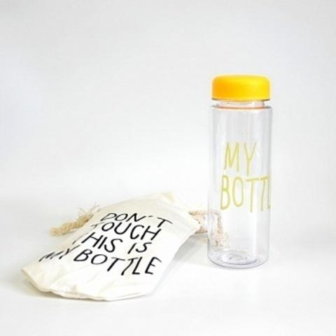 Бутылка для напитков My bottle (май ботл) с мешочком 500 мл Оранжевая Orange