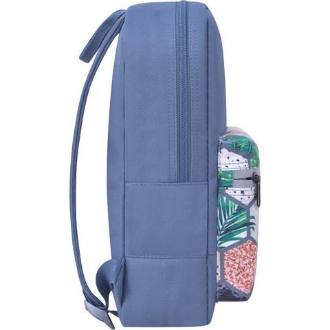 Рюкзак Bagland Молодежный mini 8 л. серый 757 (0050866)