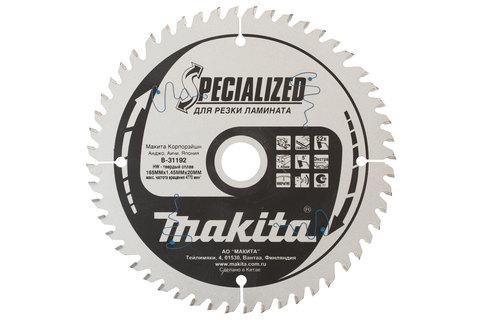 Диск по ламинату Makita 260х30х2,5 мм/84, 5°