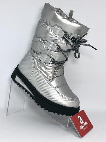 Apawwa (зима) LD191 Silver 26-31