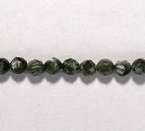 Бусина из клинохлора, фигурная, 5 мм (шар, граненая)