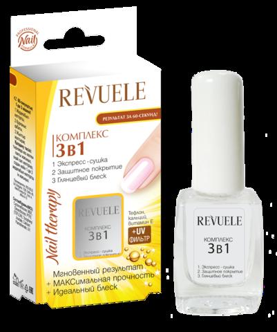 Revuele Комплекс 3 в 1 Экспресс- сушка, защитное покрытие, глянцевый блеск.