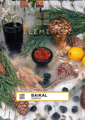 Element Воздух Baikal (Байкал) 40г