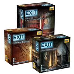 Набор EXIT-КВЕСТ (сложный уровень)