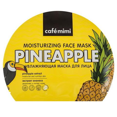 КМ Увлажняющая тканевая маска для лица, 22 гр