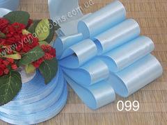 Лента атласная однотонная голубая - 099.