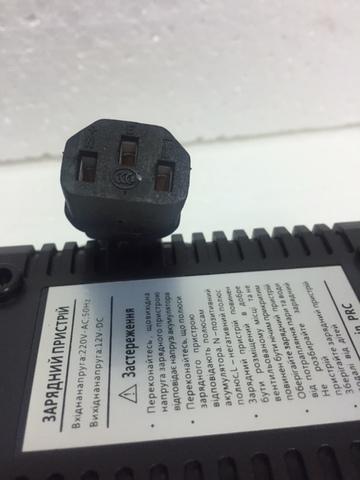 Зарядное устройство COMFORT OLD-P36