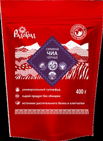 Семена Чиа черные, 400 гр. (Радоград)