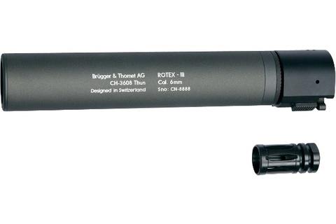 Страйкбольный удлинитель ствола B-T ROTEX 3, серый (артикул 17312)