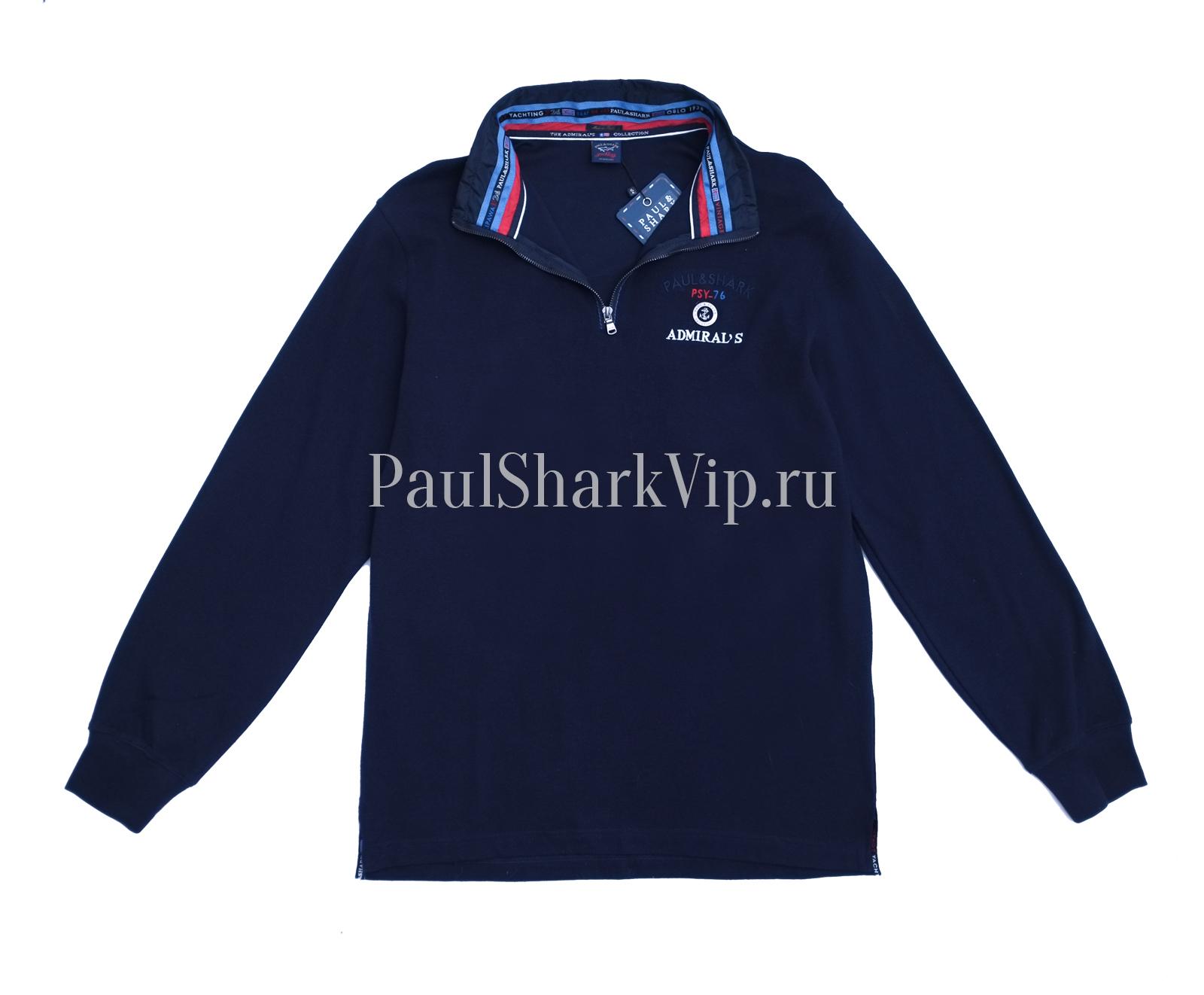 Джемпер Paul&Shark | 58