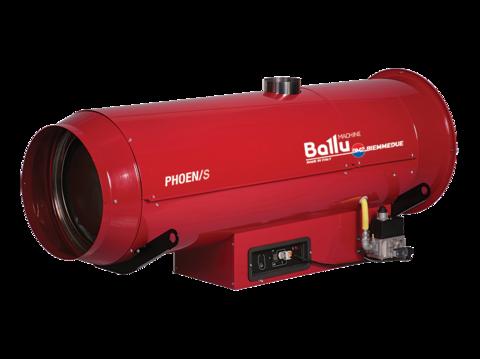 Теплогенератор подвесной дизельный - Ballu-Biemmedue Arcotherm PHOEN/S 110