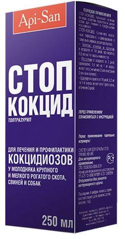 Стоп-Кокцид 250 мл