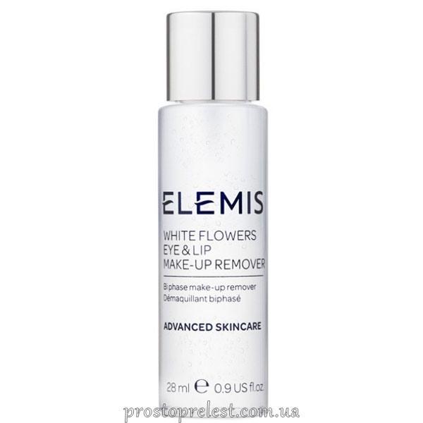 Elemis White Flowers Eye & Lip Make-Up Remover - Двофазний лосьйон для демакіяжу