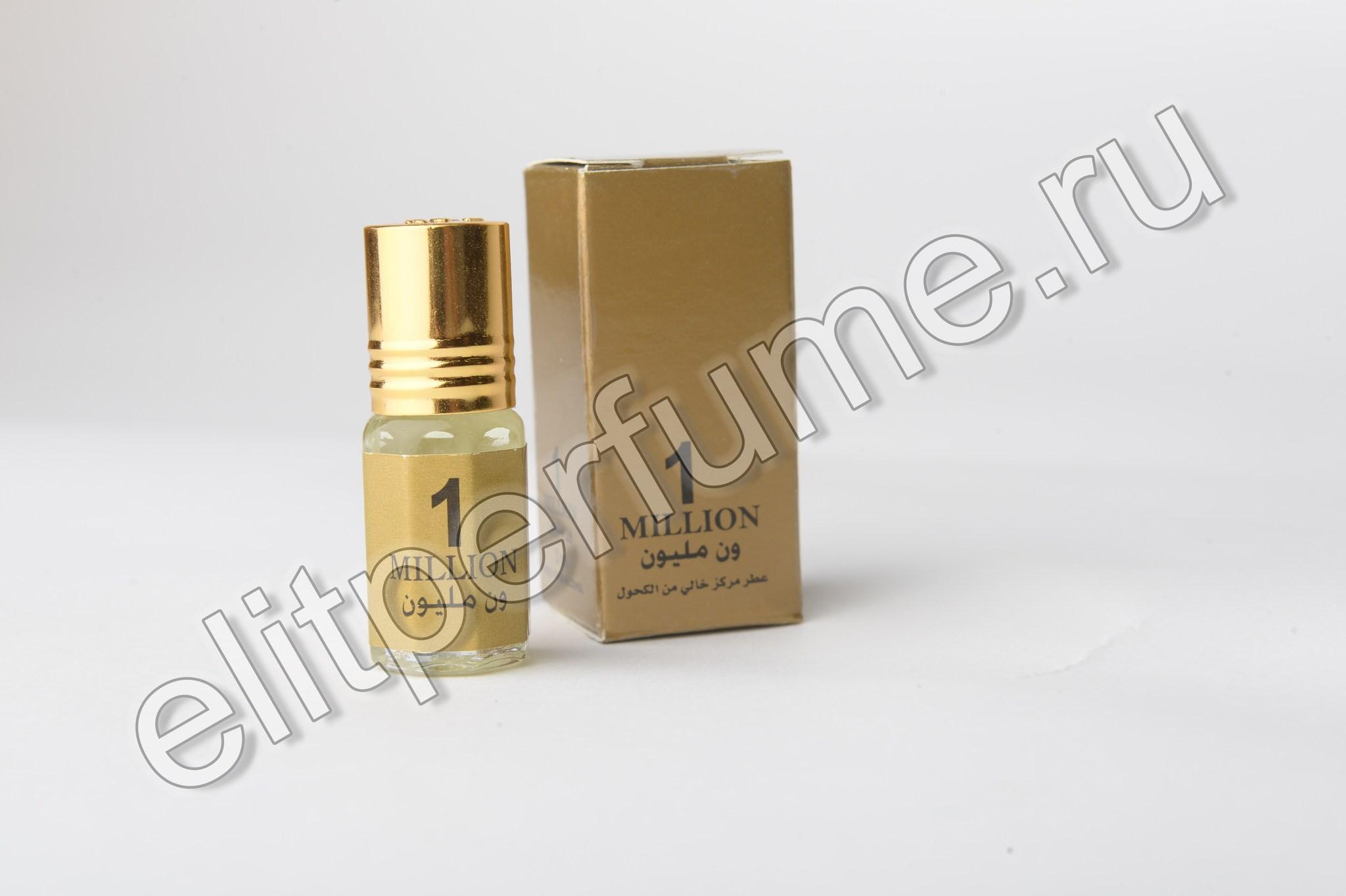 1 Million 3 мл арабские масляные духи от Захра Zahra Perfumes