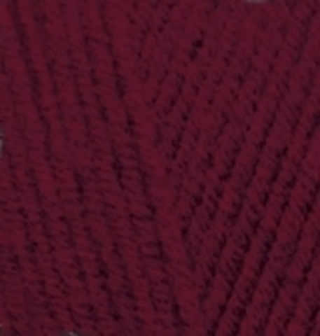 Купить Пряжа Alize Lanagold Код цвета 057 | Интернет-магазин пряжи «Пряха»