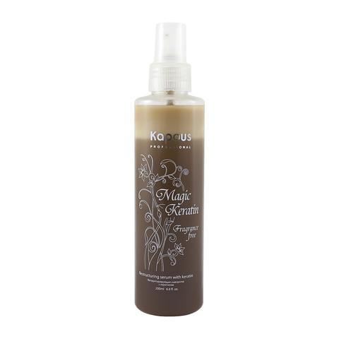 Kapous Fragrance free Реструктурирующая сыворотка с кератином, 200 мл