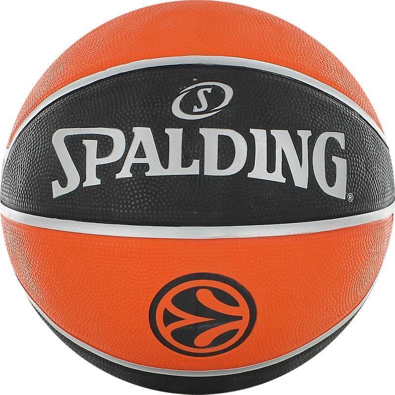https://static-sl.insales.ru/images/products/1/4613/345666053/basketbolnyy-myach.jpg