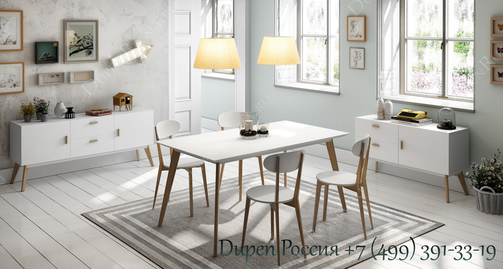 Стол DUPEN DT-900, Стул DUPEN CH-900, Комод DUPEN W-900, Комод DUPEN W-901