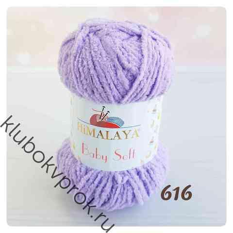 HIMALAYA BABY SOFT 73616, Нежно сиреневый