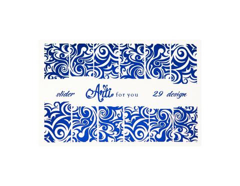 Фольга для дизайна ногтей цвет синий 29 купить за 120руб