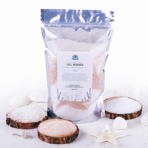 Salt of the Earth, Смесь соли All Wishes (английская, гималайская и морская соль), 750гр