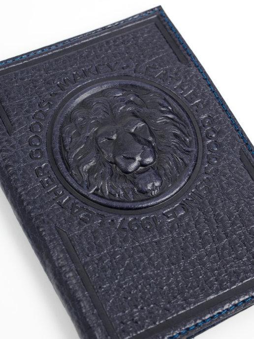 Обложка на паспорт | Royal | Синий