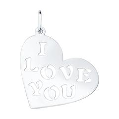podveska-serdce-iz-serebra-i-love-you
