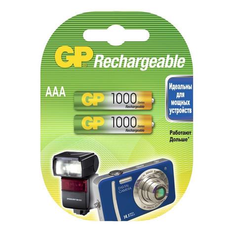 Аккумуляторные батарейки GP AAA HR03 2 штуки (1000 мАч, Ni-Mh)