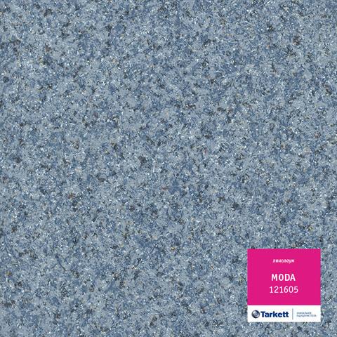 Линолеум полукоммерческий Tarkett Moda 121605 3м