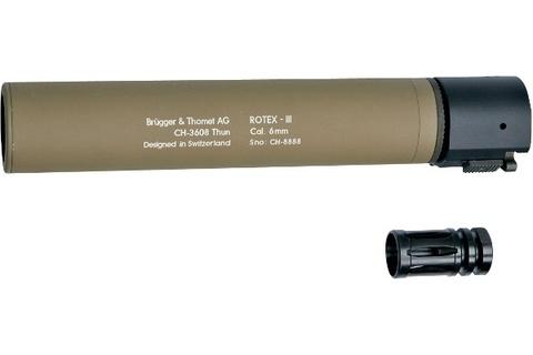 Страйкбольный удлинитель ствола B-T ROTEX 3, корчичневый (артикул 17313)