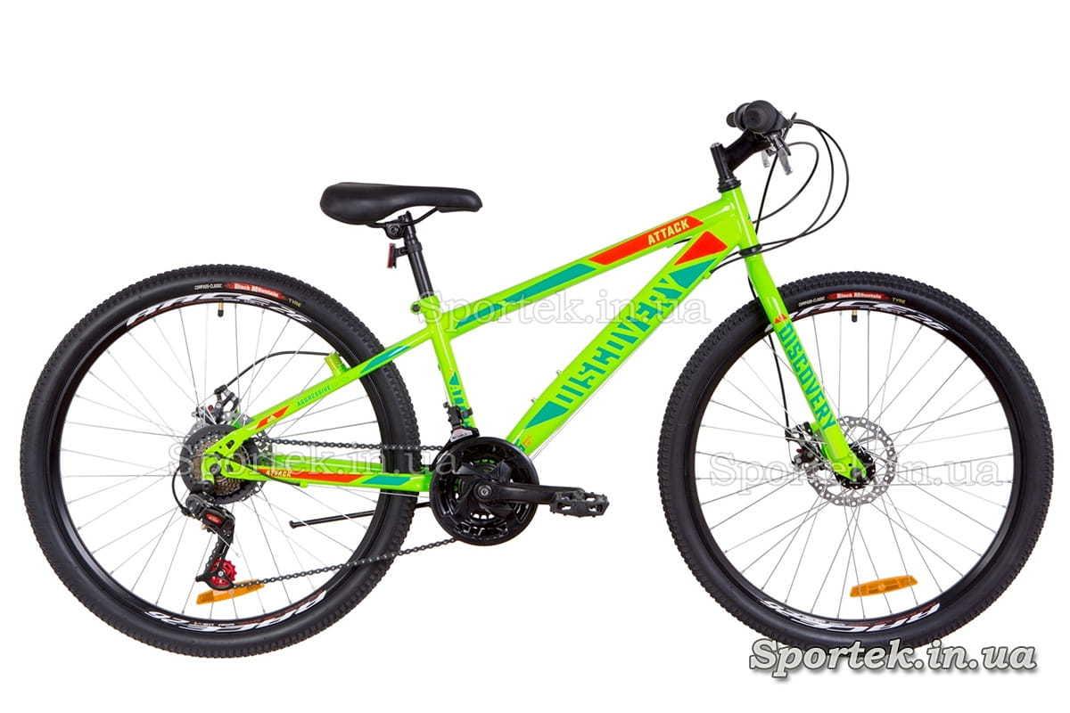 Міський чоловічий велосипед Discovery Attack DD