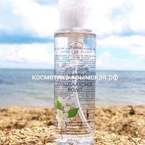 Мицеллярная вода «Aura Love» жасмин,василёк,лаванда™Doctor Oil