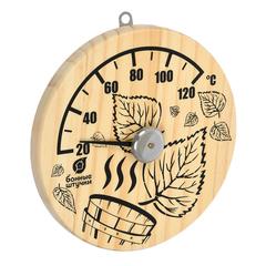 Термометр «Листья»  14х14 см