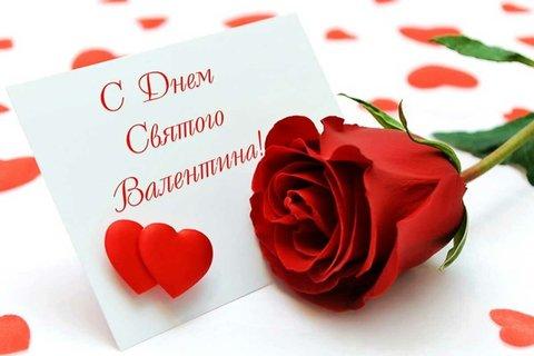 Печать на сахарной бумаге, День Влюбленных 32