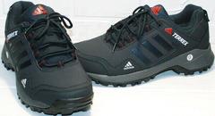 Адидас мужские кроссовки реплика Adidas Terrex A968-FT R.