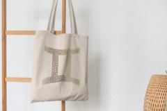 Сумка-шоппер с принтом Знаки Зодиака, Близнецы (Гороскоп, horoscope) бежевая 003
