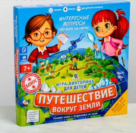 063-2719 Настольная игра