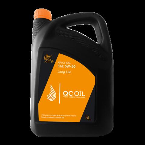 Моторное масло для грузовых автомобилей QC Oil Long Life 5W-50 (полусинтетическое) (1л.)