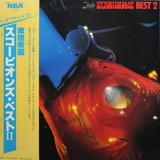 Scorpions / Scorpions Best 2 (LP)
