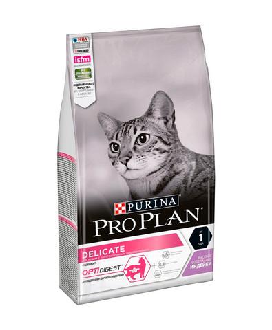 Pro Plan сухой корм для кошек с чувствительным пищеварением (индейка) 1,5 кг