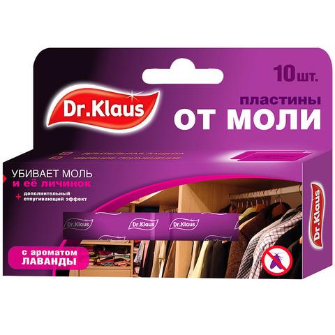 Dr. Klaus пластины от моли