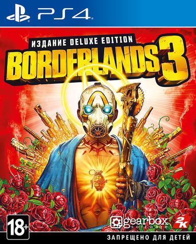 Borderlands 3 PS4 | PS5