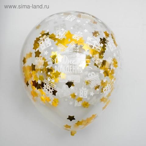 Воздушные шары с конфетти 12