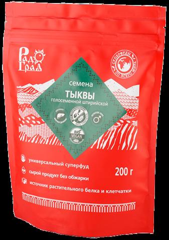 Семена Тыквы, 200 гр. (Радоград)